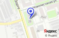 Схема проезда до компании ПТК ВЛАНДО в Москве