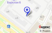 Схема проезда до компании КБ КРЕДИТ УРАЛ БАНК в Москве