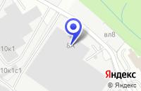 Схема проезда до компании АВТОСЕРВИСНОЕ ПРЕДПРИЯТИЕ АНК-АВТОСЕРВИС в Москве