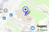 Схема проезда до компании АВТОСЕРВИСНОЕ ПРЕДПРИЯТИЕ РИГЕЛЬ в Москве