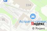 Схема проезда до компании Норвикс-Технолоджи в Москве