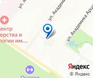 ГутМикс ООО