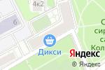 Схема проезда до компании Региональный отдел надзорной деятельности №2 в Москве