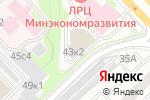 Схема проезда до компании Der Spur в Москве