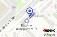 Схема проезда до компании КОМПЬЮТЕРНАЯ КОМПАНИЯ КОНТЕКСТ в Москве