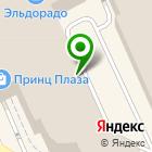 Местоположение компании Kovercity.ru