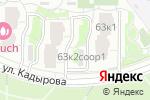 Схема проезда до компании Автомойка на ул. Адмирала Лазарева в Москве