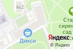 Схема проезда до компании Zeta в Москве