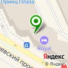 Местоположение компании СУПЕР СМОК