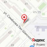 Администрация муниципального округа Проспект Вернадского
