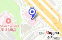 Схема проезда до компании ЛЕЧЕБНО-ДИАГНОСТИЧЕСКИЙ ЦЕНТР в Москве