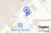 Схема проезда до компании КОНСАЛТИНГОВАЯ КОМПАНИЯ П & К КОНСАЛТИНГ в Москве