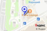 Схема проезда до компании ТФ ПОЛИСАНДР в Москве