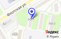 Схема проезда до компании ТРАНСПОРТНАЯ КОМПАНИЯ КУНАР в Москве