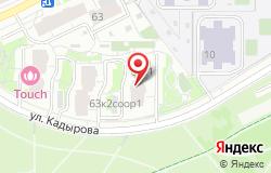 FIT-N-GO Бутово в Москве по адресу ул. Адмирала Лазарева, д. 63, корп. 1, ЖК Лазаревское Лайф: цены, отзывы, услуги, расписание работы