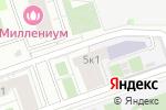 Схема проезда до компании Центральный в Долгопрудном