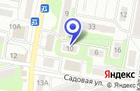 Схема проезда до компании РЕДАКЦИЯ КЛИМОВСКОЕ РАДИО в Климовске
