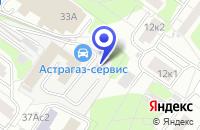 Схема проезда до компании ТФ ВИРТУОЗ 2000 в Москве