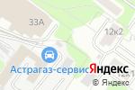 Схема проезда до компании Десна в Москве