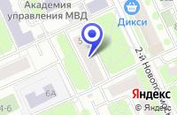Схема проезда до компании ТСЦ СИГНАЛ-1 в Москве