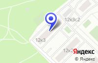 Схема проезда до компании ОДС № 27 в Москве