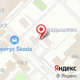 Посольство Болгарии в г. Москве