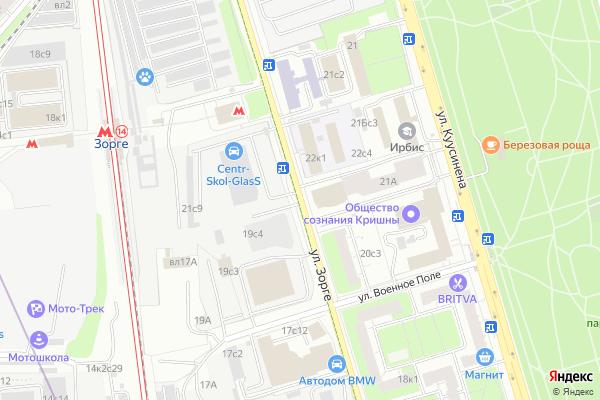 Ремонт телевизоров Улица Зорге на яндекс карте