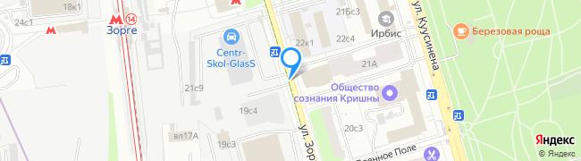 мцк Зорге