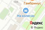 Схема проезда до компании ГорВетМедицина в Москве