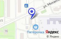 Схема проезда до компании ДОСУГОВЫЙ ЦЕНТР АСТРА в Москве