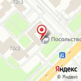 Посольство Корейской Народно-Демократической Республики в г. Москве