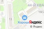 Схема проезда до компании МООиР в Москве