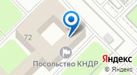 Компания Посольство Корейской Народно-Демократической Республики в г. Москве на карте