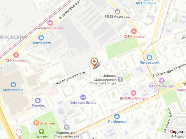 Остановка Старопетровский пр. в Москве