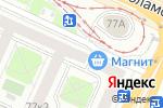 Схема проезда до компании Точка отсчета в Москве