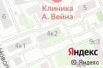 Схема проезда до компании Ваш Профессиональный Бухгалтер в Москве