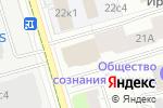 Схема проезда до компании ПОС Медиа РУС в Москве