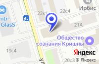 Схема проезда до компании НАУЧНО-ТЕХНИЧЕСКИЙ ИНСТИТУТ МЕЖОТРАСЛЕВАЯ ИНФОРМАЦИЯ в Москве