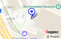 Схема проезда до компании ПЕРВАЯ РИЭЛТЕРСКАЯ КОМПАНИЯ в Москве