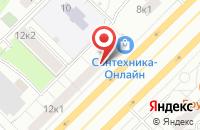 Схема проезда до компании Проксима ОВК в Москве