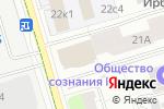 Схема проезда до компании Сокол Бридж в Москве