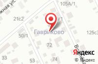 Схема проезда до компании Пансионат для пожилых людей Доверие в Бутово