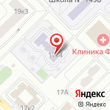 Прогимназия при гимназии №1306