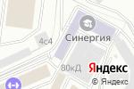 Схема проезда до компании Синергия в Москве