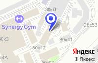 Схема проезда до компании ПТФ ФОТОН в Москве