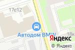 Схема проезда до компании Авторос в Москве