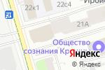 Схема проезда до компании Строй-Сервис в Москве