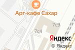 Схема проезда до компании Teaelita.ru в Москве