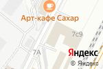 Схема проезда до компании Global Events в Москве