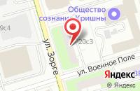 Схема проезда до компании Комплектснабстрой в Москве